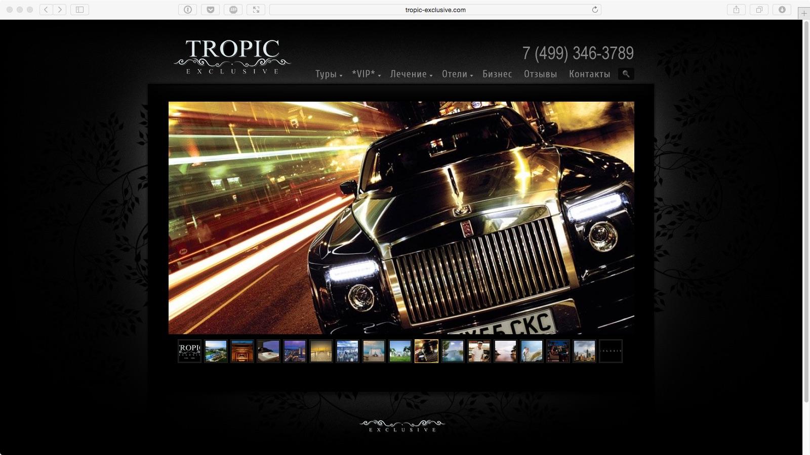 旅游VIP服务:TROPIC-EXCLUSIVE.COM